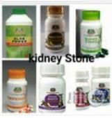 Swissgarde supplement for kidney stone