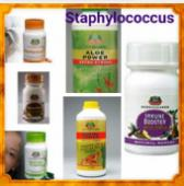 Swissgarde supplement for staphylococcus